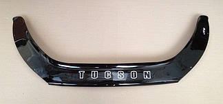 Дефлектор капота для Hyundai Tucson (2015>) (VT-52)