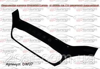 Дефлектор капота для Daewoo Lanos (с решоткой радиатора) (2005>) (VT-52)