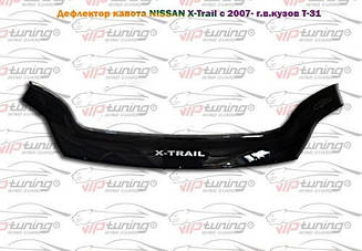 Мухобойка Nissan X-Trail T-31 (2007-2014) (VT-52) Дефлектор капота