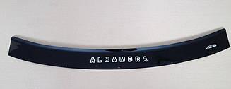 Мухобойка Seat Alhambra (1996-2000) (VT-52) Дефлектор капота накладка