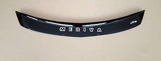 Мухобойка Opel Meriva B (2010>) (VT-52) Дефлектор капота накладка