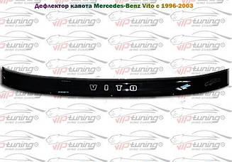 Мухобойка Mercedes Vito (Br.638) (1996-2003) (VT-52) Дефлектор капота накладка