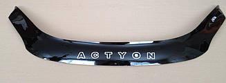 Мухобойка Ssang Yong Actyon (2013>) (VT-52) Дефлектор капота накладка