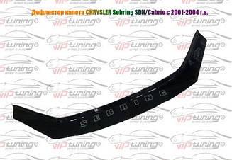 Мухобойка Chrysler Sebring SDN/Cabrio (2001-2004) (VT-52) Дефлектор капота накладка