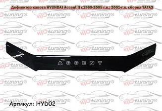 Дефлектор капота для Hyundai Accent II (1999-2005) (VT-52)