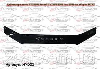 Мухобойка Hyundai Accent II (1999-2005) (VT-52) Дефлектор капота накладка