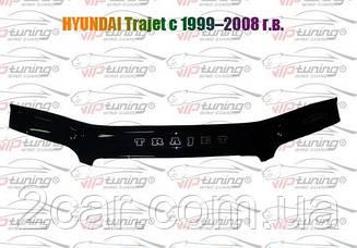 Дефлектор капота для Hyundai Trajet (1999-2008) (VT-52)