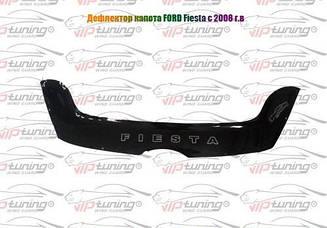 Мухобойка Ford Fiesta (2008-2012) (VT-52) Дефлектор капота накладка