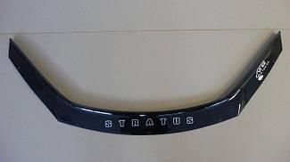 Дефлектор капота для Dodge Stratus (2000-2004) (VT-52)