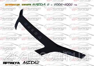 Дефлектор капота для Mazda 2 (2002-2005) (VT-52)