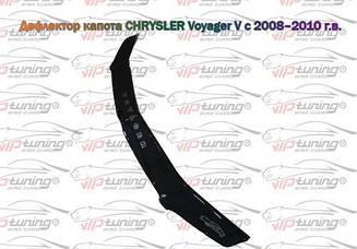Мухобойка Chrysler Voyager V (2008-2010) (VT-52) Дефлектор капота накладка