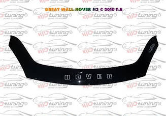 Дефлектор капота для Great Wall Hover H3 (2010>) (VT-52)