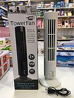 Вентилятор USB Tower-fan
