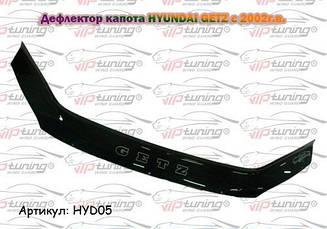 Дефлектор капота для Hyundai Getz (2002-2005) (VT-52)