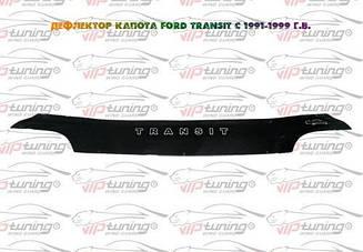 Дефлектор капота для Ford Transit (1991-1999) (VT-52)