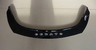Мухобойка Kia Cerato (2013>) (VT-52) Дефлектор капота накладка