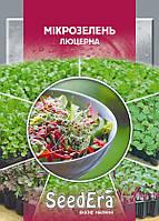 Семена овощей SeedEra Микрозелень Люцерна 10 г (У-0000012353)