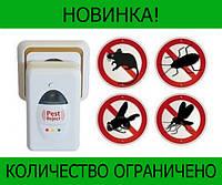 Отпугиватель грызунов и насекомых PEST REJECT!Розница и Опт