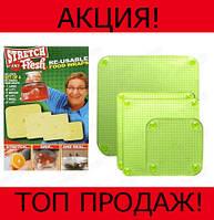 Силиконовые крышки-пленки Streight N Fresh!Хит цена