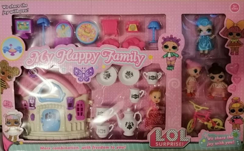 Большой набор LOL My happy family