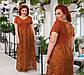 """Вечернее длинное женское платье в больших размерах 41240 """"Дубаи Кружево Вышивка Макси"""" в расцветках, фото 3"""