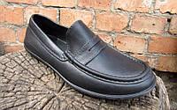 Рабочая защитная обувь. Мужские мокасины непромокаемые, устойчивые к агрессивной среде. Спецобувь мужская EVA.