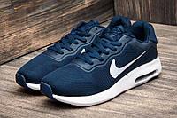 Кроссовки мужские Nike Air Max, темно-синий (2490-2),  [  42 (последняя пара)  ]