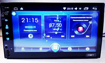 Магнитола 2 DIN Pioneer FY6511 GPS + WiFi + 4 Ядра +Android 6,0