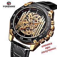 Чоловічий механічний годинник скелетон Forsining Skeleton ОРИГІНАЛ АВТОПІДЗАВОД NEW