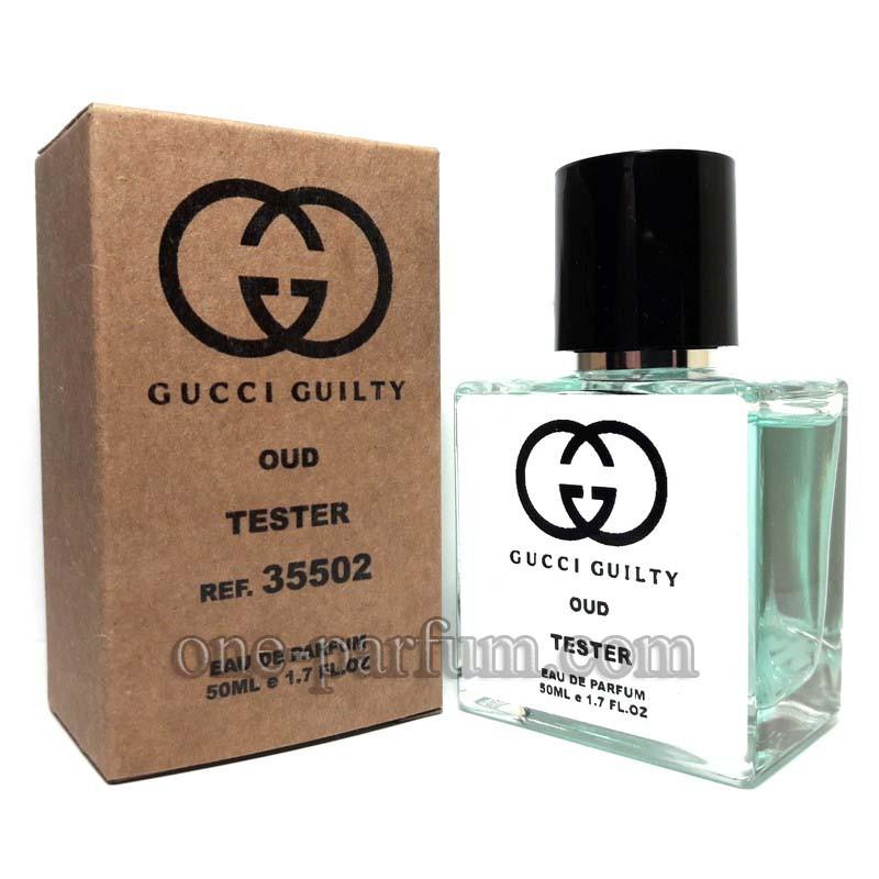 тестер Gucci Guilty Oud 50 мл лицензия оаэ продажа цена в киеве