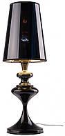 Настольная лампа Nowodvorski 5753 Alaska
