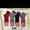Шкарпетки дитячі хлопкові ароматизовані, фото 2