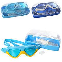 Очки для плавания и ныряния в футляре с берушами, MSW 007 3
