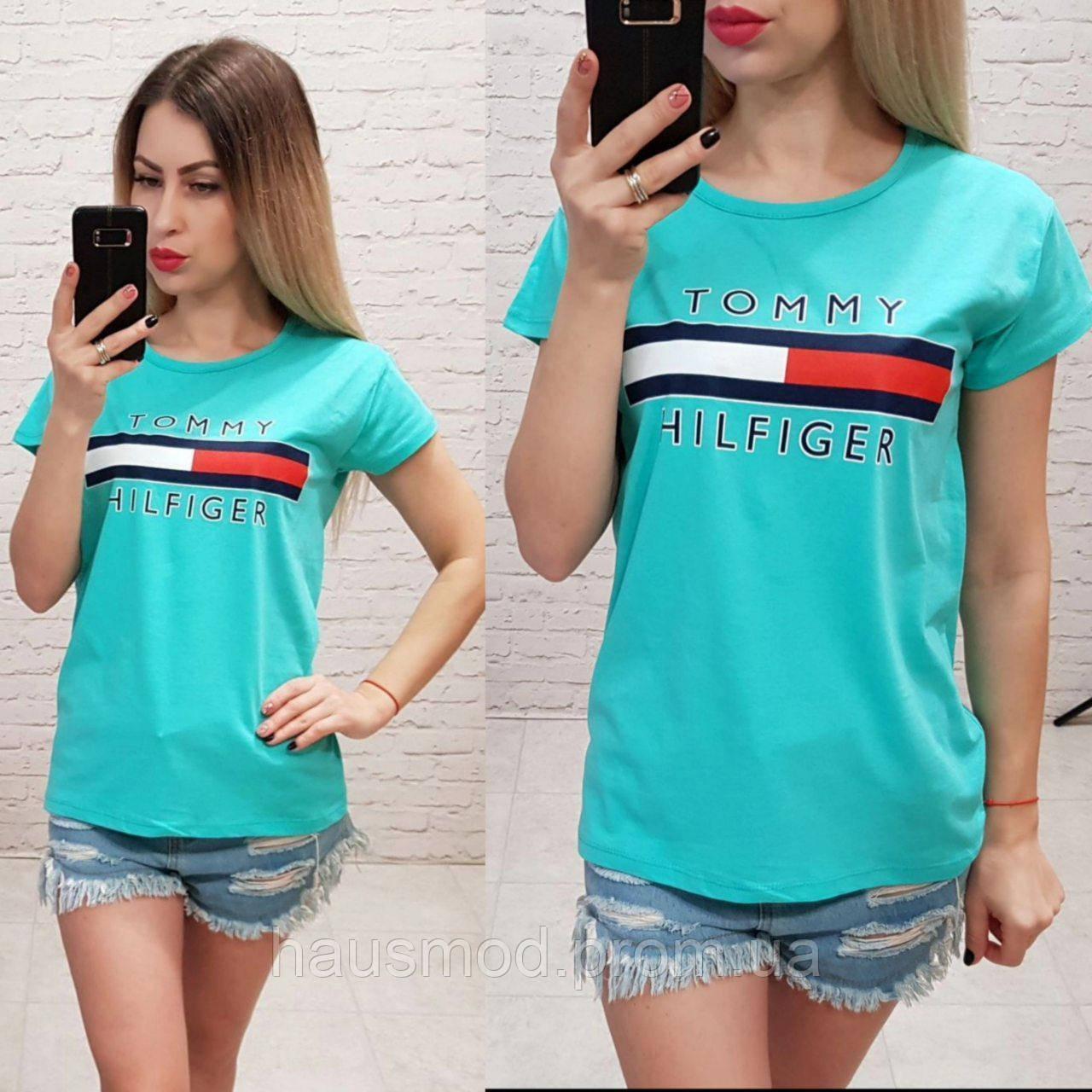 Женская футболка летняя 100% катон реплика Tommy Hilfiger Турция голубая