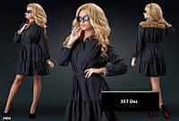 Платье женское на пуговицах 357 Окс, фото 1