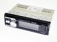 Автомагнитола 6233 Bluetooth+MP3+FM+USB+SD+AUX