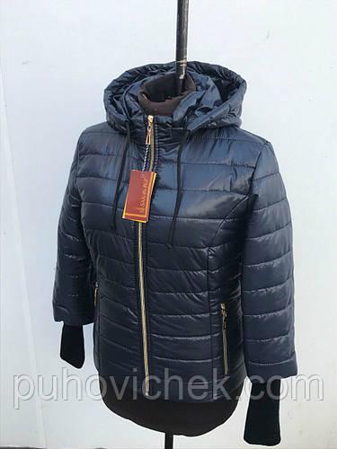 Женские молодежные куртки демисезонные с трикотажным довязом