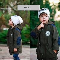 Парка детская 1070 вп, фото 1