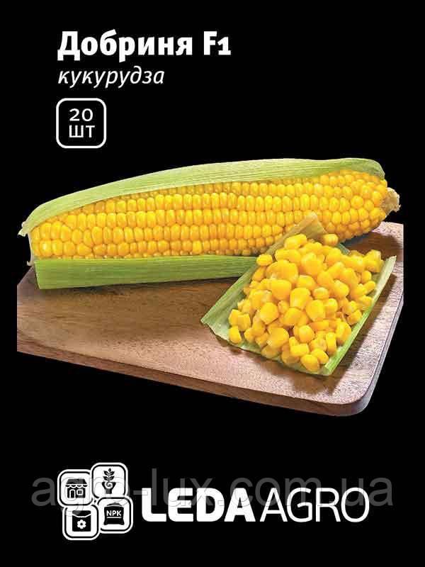 Семена кукурузы Добрыня F1 100 шт (развес)