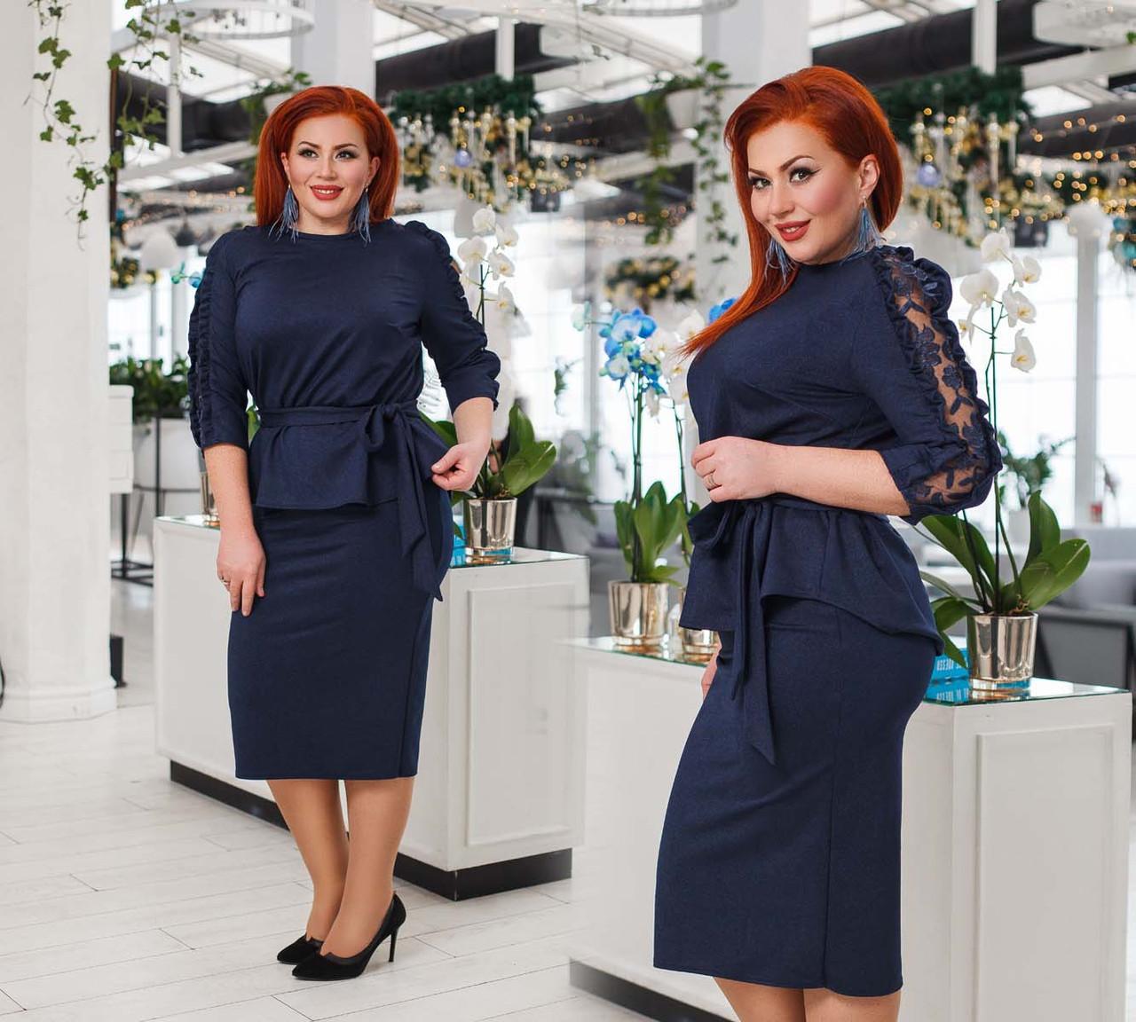 df6781a2802 Элегантный женский костюм с юбкой до больших размеров 41223