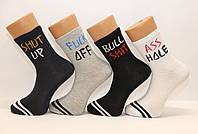 Спортивные мужские  носки Ф3