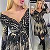 Женское гипюровое платье 02745 Аф