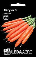 Семена моркови Лагуна 400 шт