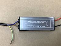 Драйвер для светодиодного прожектора 50W IP65 Код. 58533