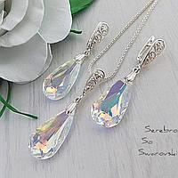 Шикарный серебряный комплектс кристаллами Swarovski в цвете хамелеон