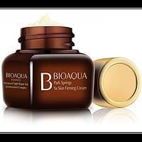 Ночная крем-сыворотка для век BioAqua Night Repair Eye Cream 20 грамм