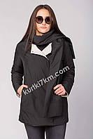 Куртка женская двухсторонняя Snow beauty 9061