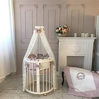 Роскошное постельное белье из 7 предметов (с балдахином) «Elegance розовый» в овальную круглую кроватку, фото 1