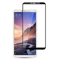 Гибкое защитное стекло Caisles 5D (на весь экран) для Xiaomi Mi Max 3