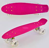 Пенни борд 55 см, СВЕТ колёса PU 6см Розовый Скейтборд, скейт, Penny board, лонгборд для девочки